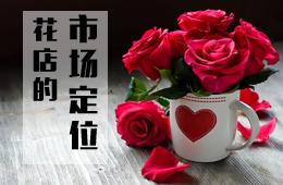 万博app下载最新版批发