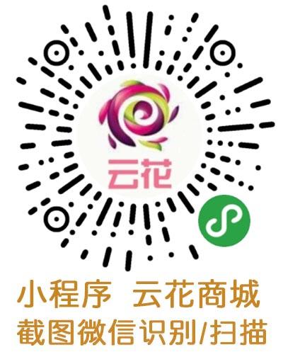 万博app下载最新版基地